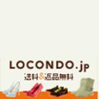 靴とファッションの通販サイトロコンド